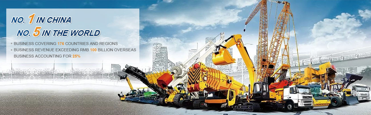 XCMG Earthmoving Machinery