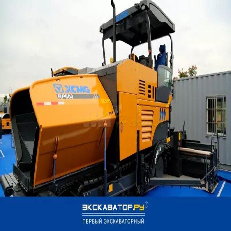5.8m Width Road Paver Laying Machine