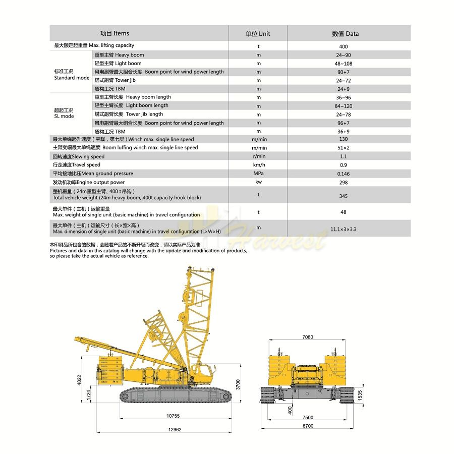Crawler Crane With Imported Diesel Engine