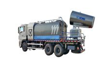 What are the Effects of Multi-Functional Dust Suppression Truck Spray Dust?