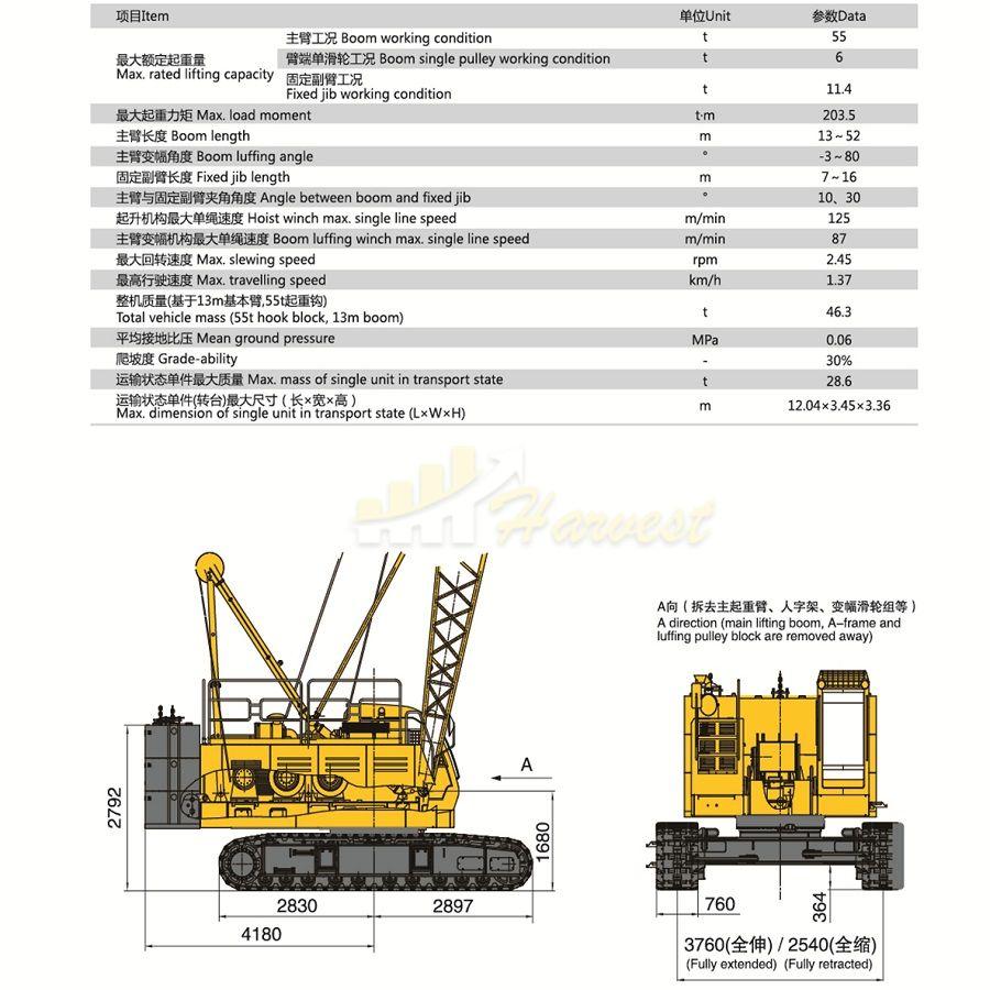 XCMG 55 ton Hydraulic Crawler Crane Price XGC55