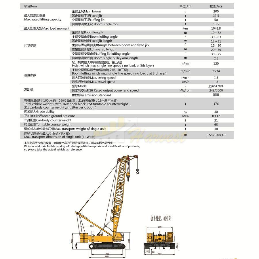 200 Ton XGC200 Crawler Crane At Factory Price