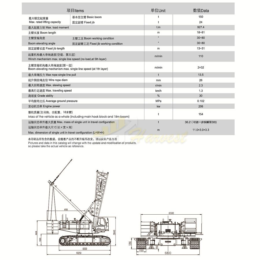 Hot sale 150 Ton Crawler Crane XGC150 With good price