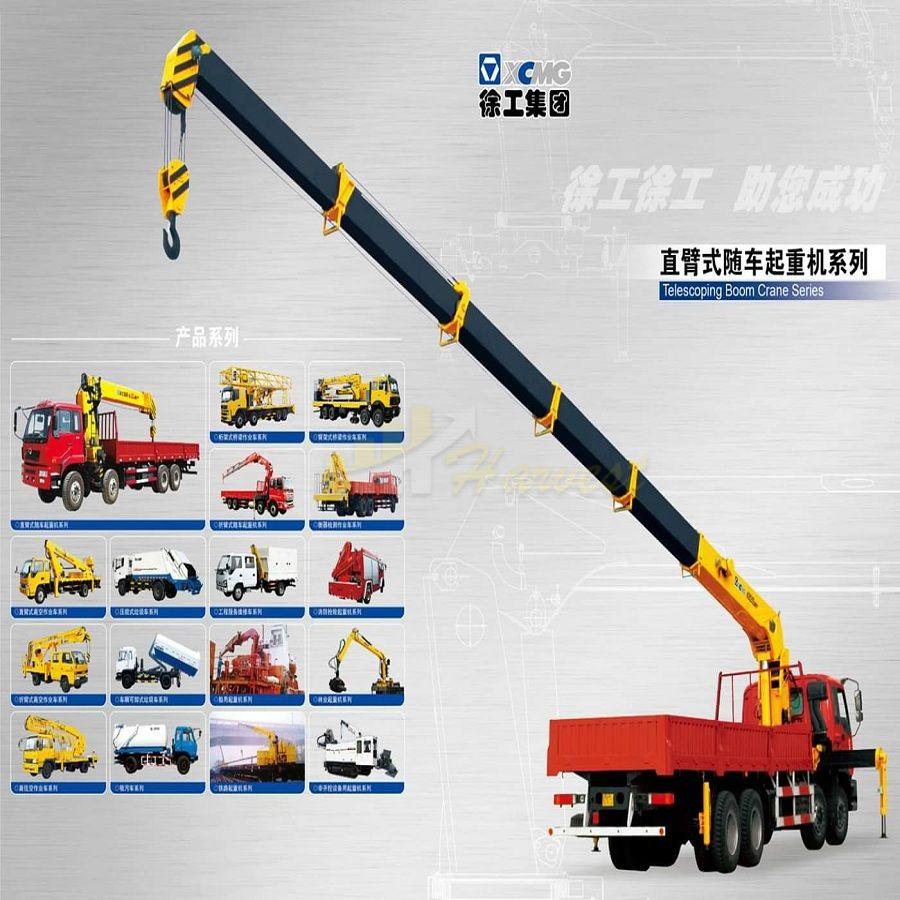 XCMG 20 Ton Telescopic Boom Truck Crane Lorry Crane